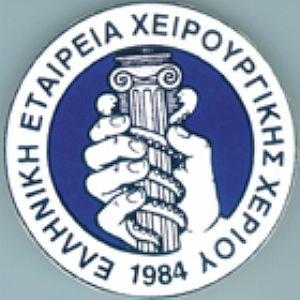 Μέλος της Ελληνικής Εταιρίας Χειρουργικής Χεριού